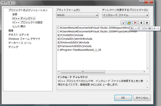 include.jpg