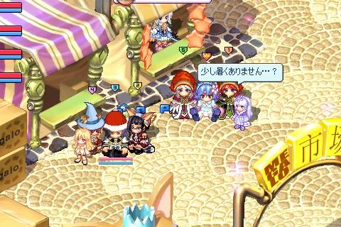 2008_10_15_01.jpg