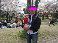 ごんちゃん 0131