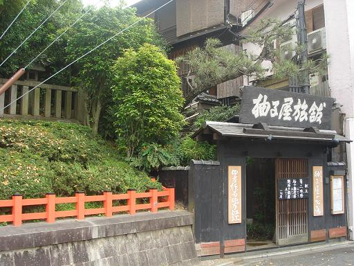 ごんちゃん 0571