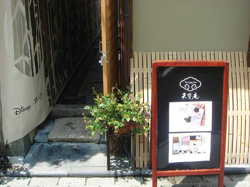 ごんちゃん 0501