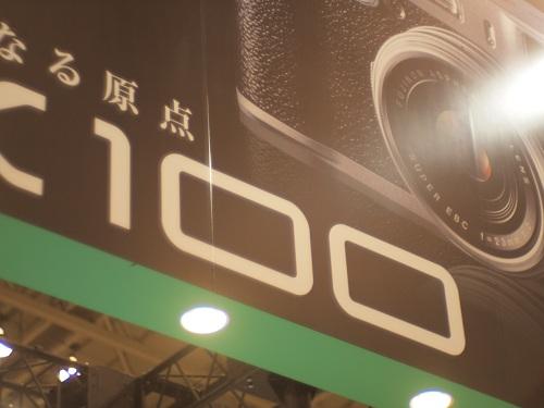 11021203.jpg