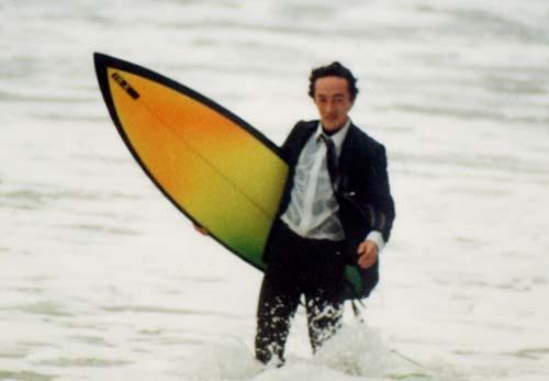 波、しょの 2