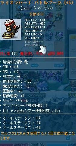 Maple120323_152853.jpg
