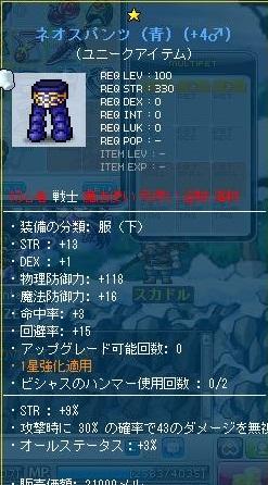 Maple120323_152855.jpg
