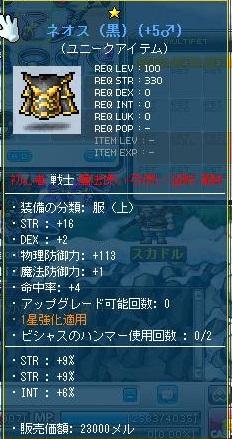 Maple120323_152858.jpg