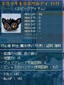 Maple120323_152900.jpg