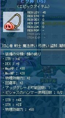 Maple120323_152903.jpg