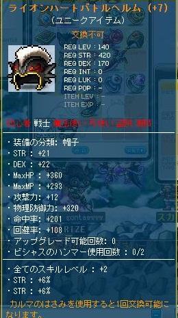 Maple120323_152906.jpg