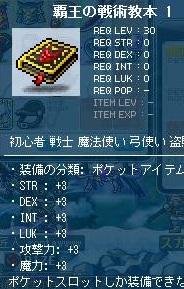 Maple120323_152914.jpg