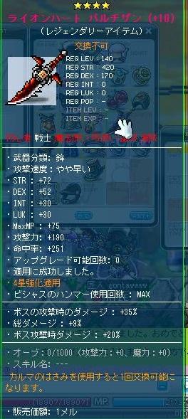 Maple120323_201300.jpg