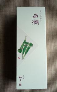 紫野和久傳は本来は料亭です