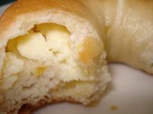 柚子とクリームチーズ断面