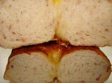 ふかふかベーコン胡椒チーズ断面