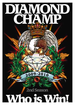 champ2nd.jpg