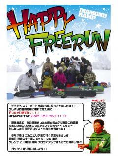 happyfreerun.jpg