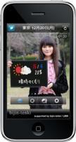 美人天気 iPhoneアプリ