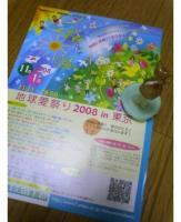 20081031190355