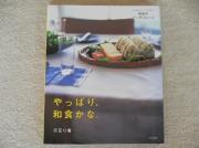 cookingbook_1011