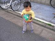20070408ray1