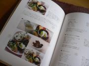 20070623book2