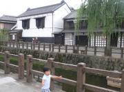 20070909sawara3