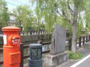 20070909sawara4
