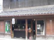 20070909sawara6