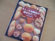 200709book