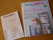 200802magazine