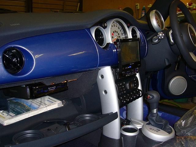 P1000247-8.jpg