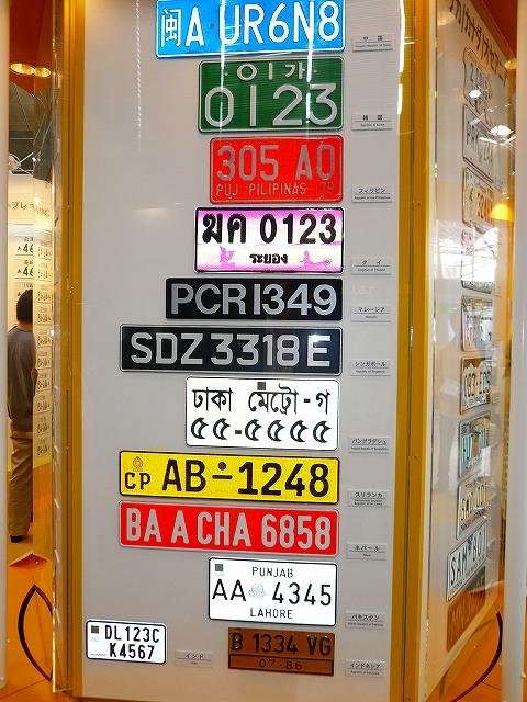 P1010072-74.jpg