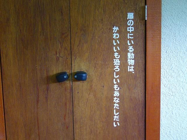 P1020639-5.jpg