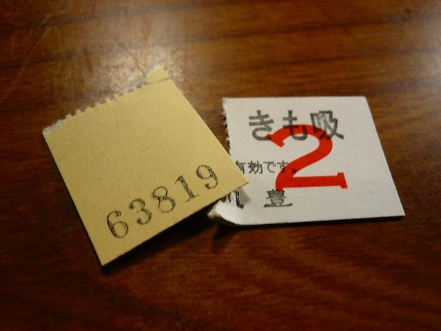 P1040307-198.jpg