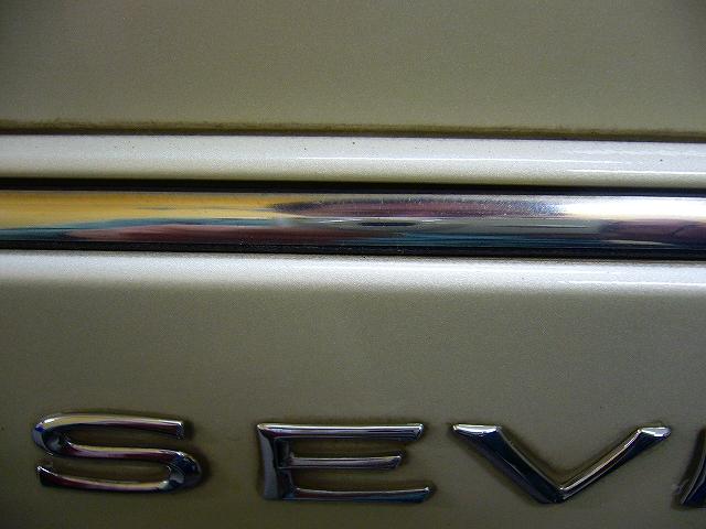 P1150200-95.jpg