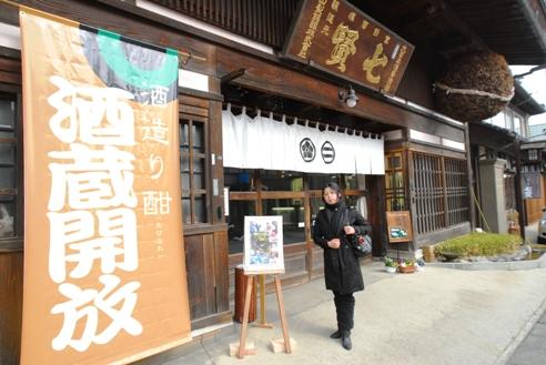 七賢2011 021
