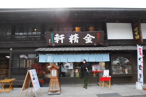 七賢2011 022