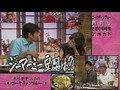 食わず嫌い  唐沢寿明VS北川景子