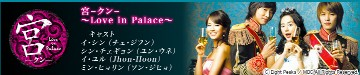 archives_kun1.jpeg