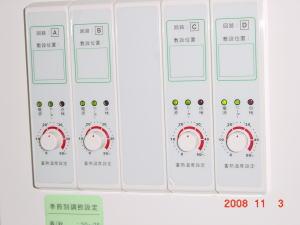 2008_11_03_1.jpg