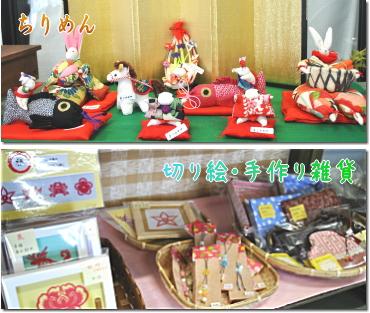 日本古来の良さを伝えるちりめん。かわいい布小物雑貨。