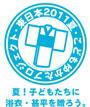 yukatapro_logo-s.jpg