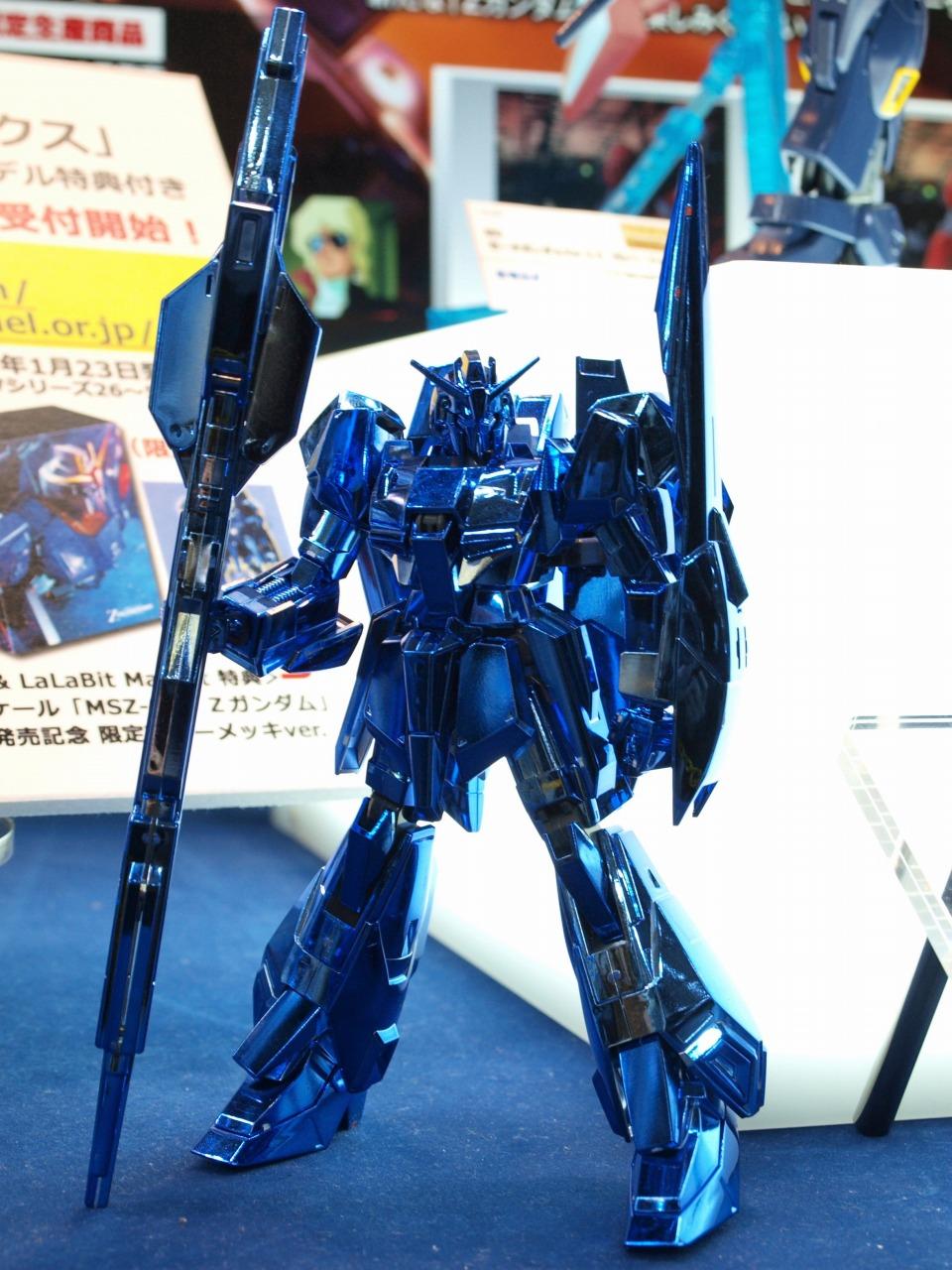 hobbyshow2008makuhari34.jpg