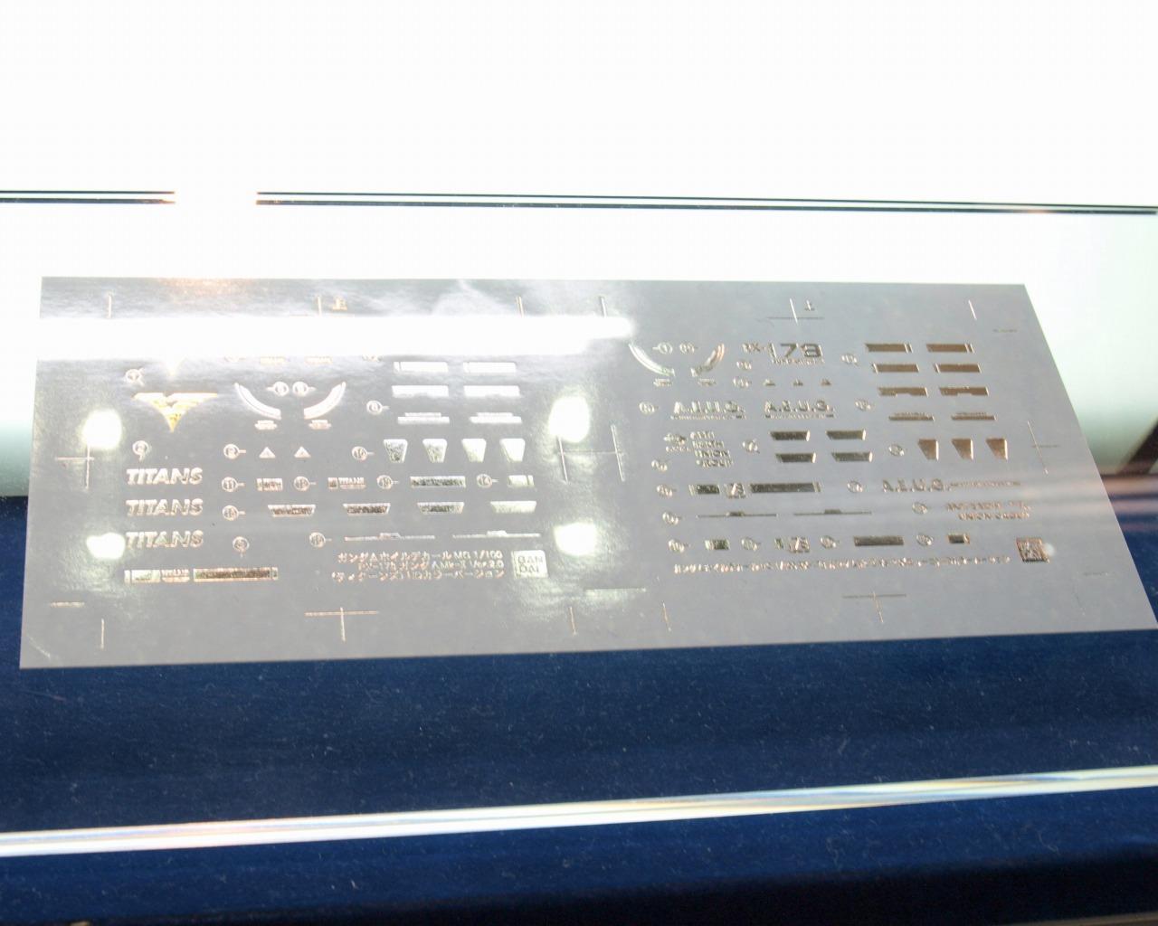 hobbyshow2008makuhari39.jpg