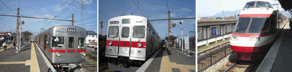 train(1).jpg