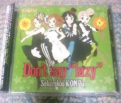 K-ON_CD_1.jpg