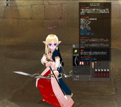 mabinogi_2011_10_02_004.jpg