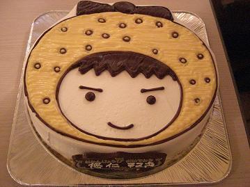 ゆずマンケーキ 正面