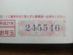 2009012700090000.jpg