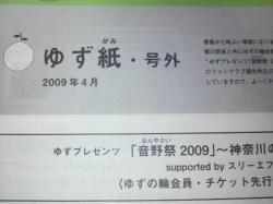 2009041320570000.jpg